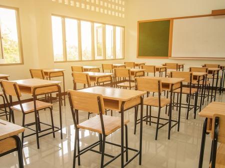 Prefeitura de Guaxupé anuncia calendário de volta às aulas presenciais